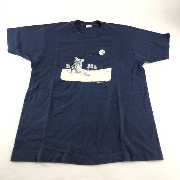 Karen Howell Other - Vintage Karen Howell Rabbits In Moonlight T-Shirt
